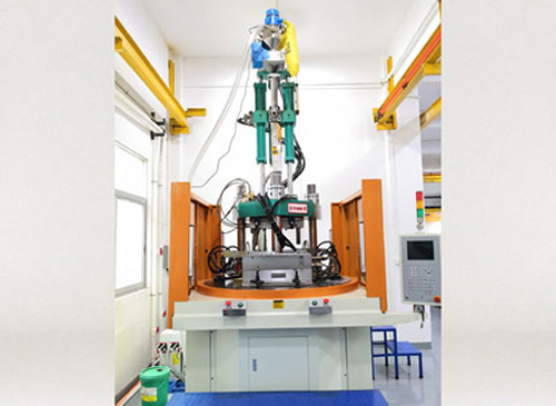 vertical-injection-molding-machine.jpg
